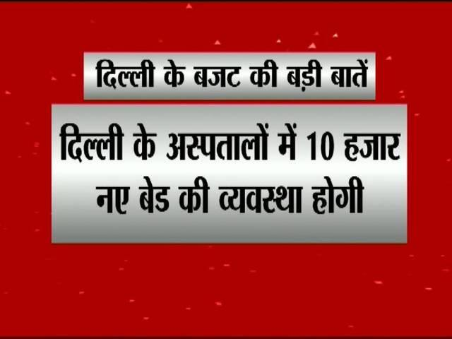 Key highlights of AAP government's budget for Delhi