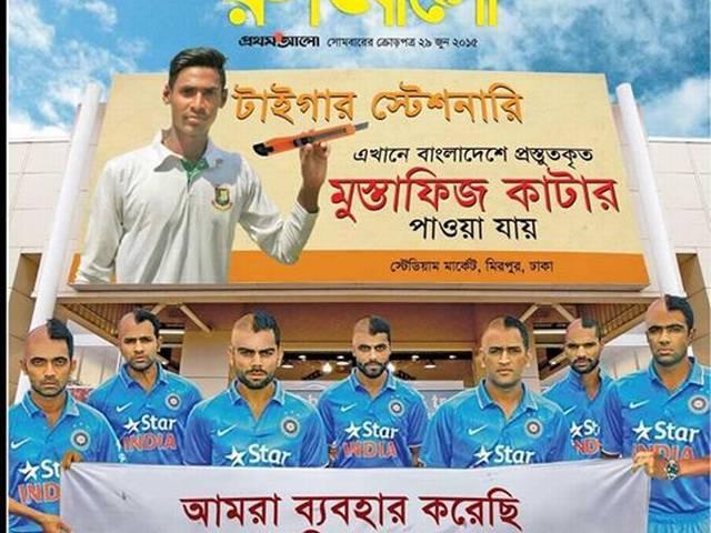 Bangladeshi newspaper tries to shame Team India with a distasteful ad