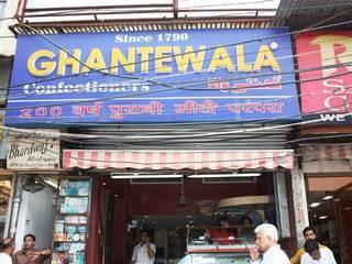 Ghantewala_