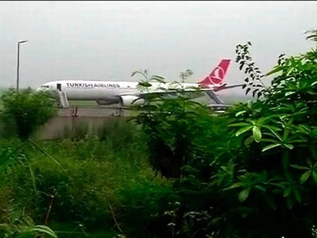 Turkish plane makes emergency landing at Delhi airport