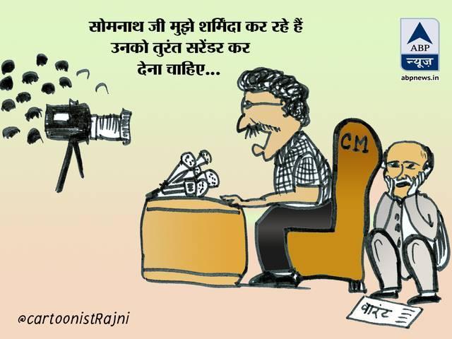 today's cartoon