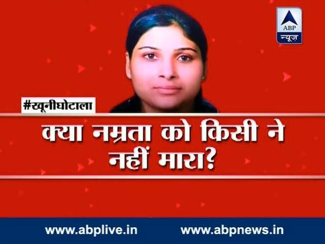 Vyapam Scam: Namrata Damor Was Murdered?