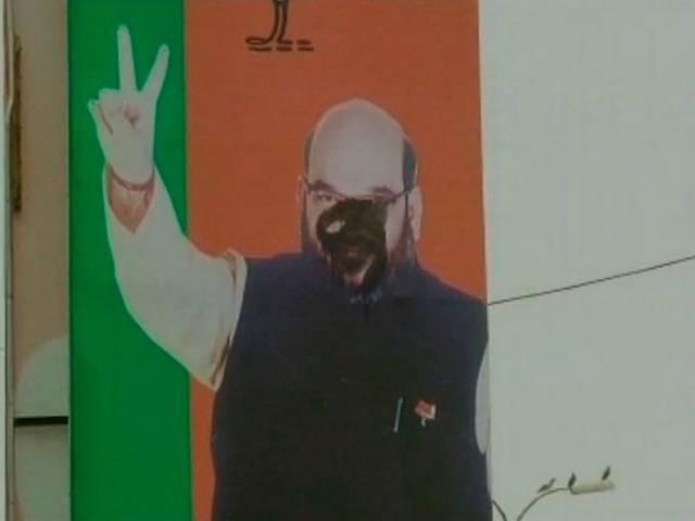 PM Modi, Amit Shah posters blackened in Kanpur