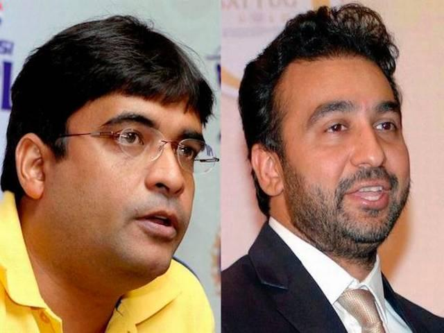 IPL betting: SC-appointed Lodha Commission to deliver verdict on Meiyappan, Raj Kundra on July 14