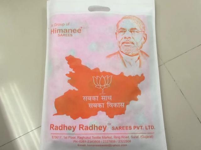 surat_sarees_modi_packing