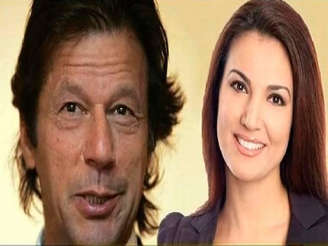 imran_khan_wife_fake_degree