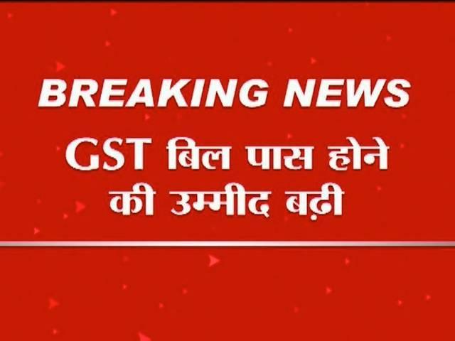 panel readies report on GST bill
