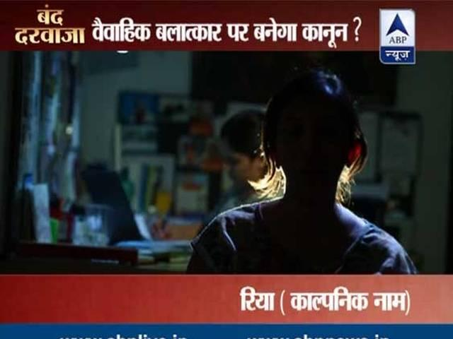 ABP News Special: Will there be a law for marital rape?
