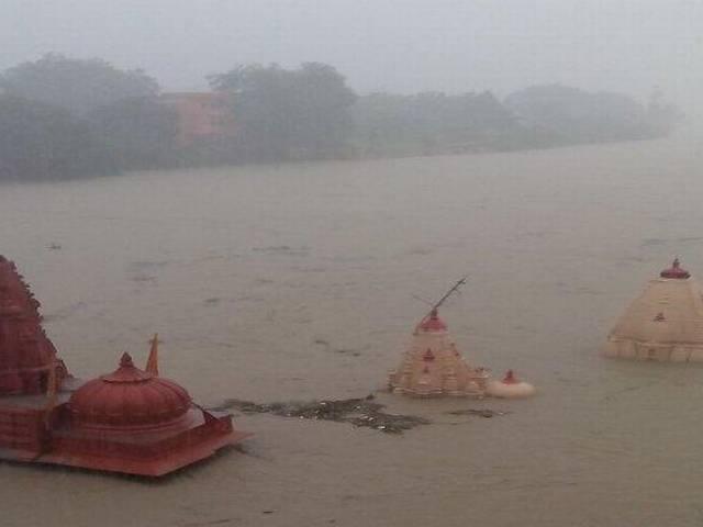 Ujjain heavy rain fall