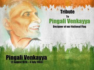 some interesting facts about pingali venkayya, the designer of tri colour