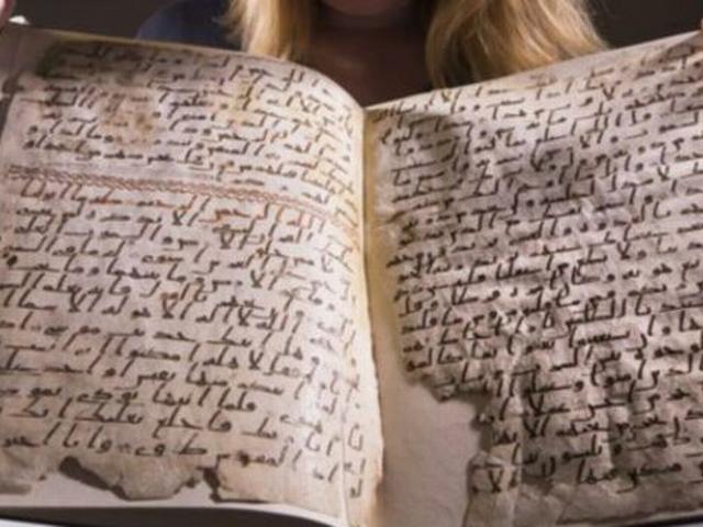 koran_manuscript_britain