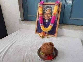 kalam_tribute_jharkhand