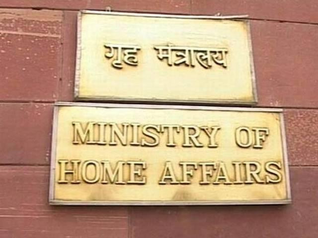 Home Ministry_