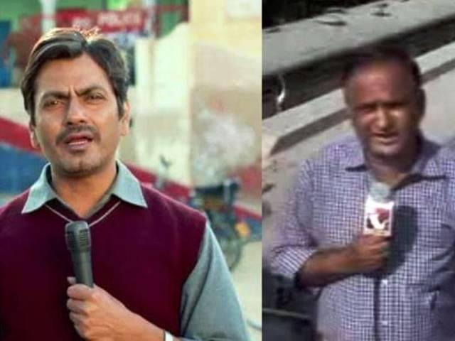 how to become a journalist in pakistan