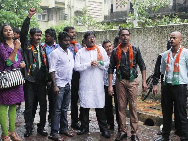 bjp_protest_neha_dhupia_house