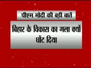 Bihar Election_