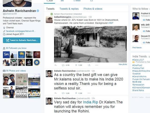 APJ Abdul Kalam_Sachin Tendulkar_Virat Kohli_S Sreesanth_Harbhajan Singh_