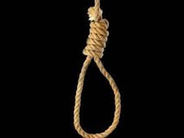 10 Years: 1,303 Death Sentences, 3 Executions