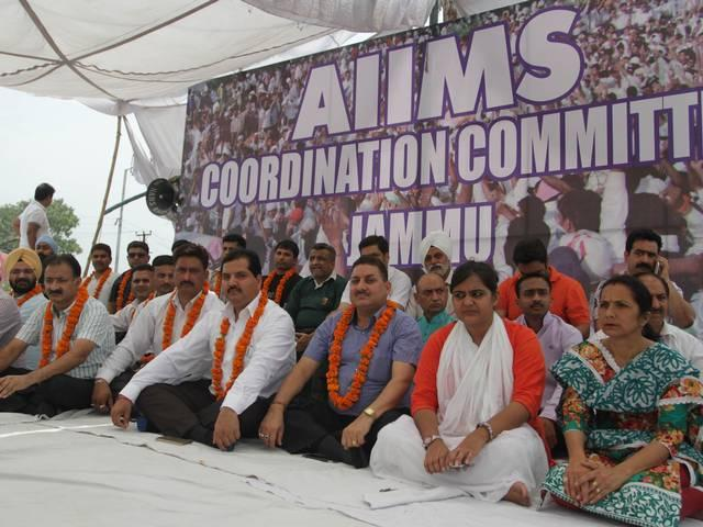 ACC to go ahead with 3-day bandh in Jammu over AIIMS