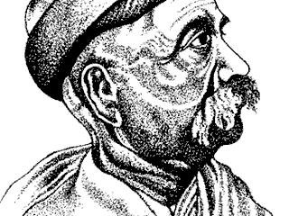 remembering bal gangadhar tilak on his 95th death anniversary