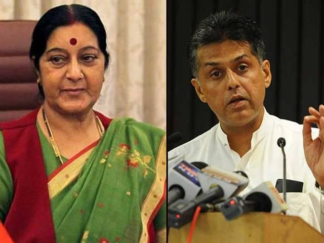 Is India 'doing business' with Islamic State in Libya? asks Manish Tewari