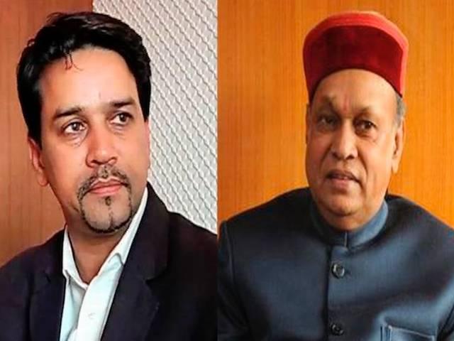Anurag Thakur and Prem Kumar Dhumal involved in land scam: Congress