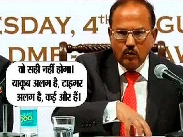 Yakub Memon was not executed in place of his brother Tiger, claims Ajit Doval