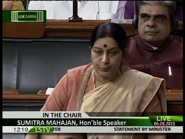Sonia Gandhi_