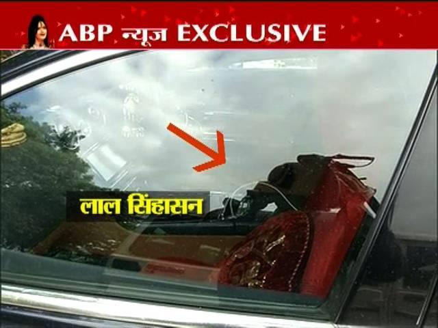 ABPNews EXCLUSIVE: Radhes maa