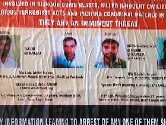 NIA releases posters of terrorists
