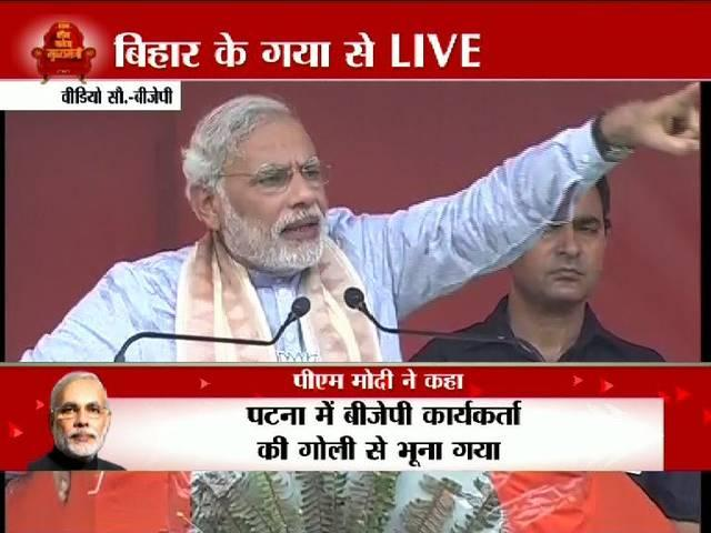 If Jungle Raj Part 2 Comes, Everything Will be Ruined: Modi