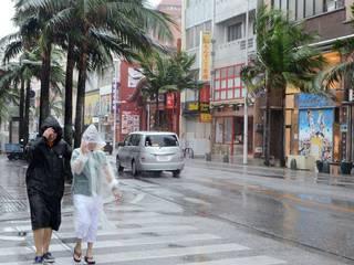 China_Asia_Typhoon