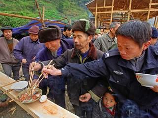 guizhou_province_china_populationa