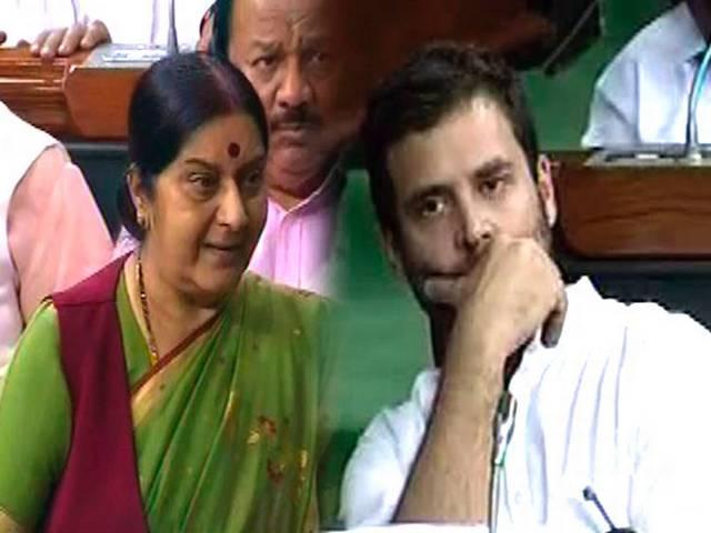 Sushma Swaraj in Lok Sabha, comment on rahul