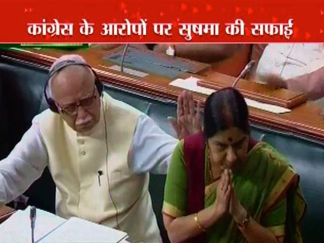 Sushma hits back at Cong, targets Rajiv Gandhi