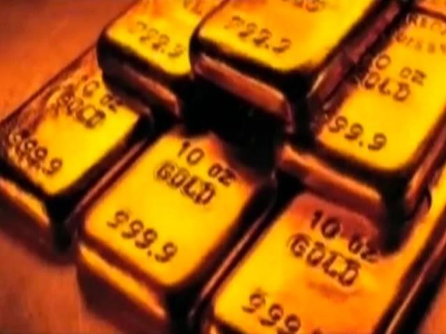 Gold Recovers as Yuan-Struck Investors Seek Safe Haven