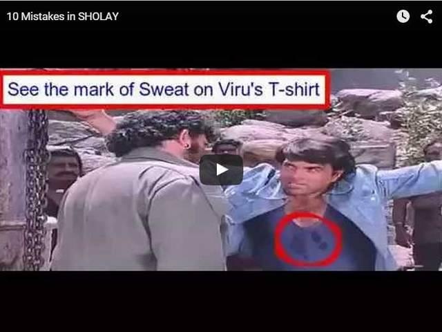 10 Mistakes in SHOLAY