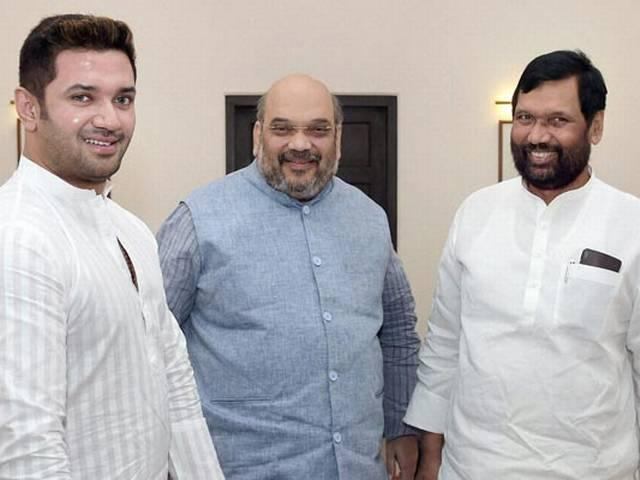 Bihar Polls, Lok Janshakti Party leader chirag paswan  Meets BJP President Amit Shah