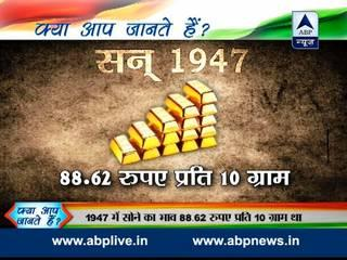 Independence Day_Kya aap jaante hain