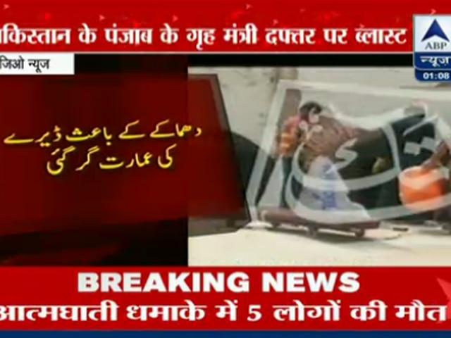 pakistan_punjab_home_minister_bomb_blast