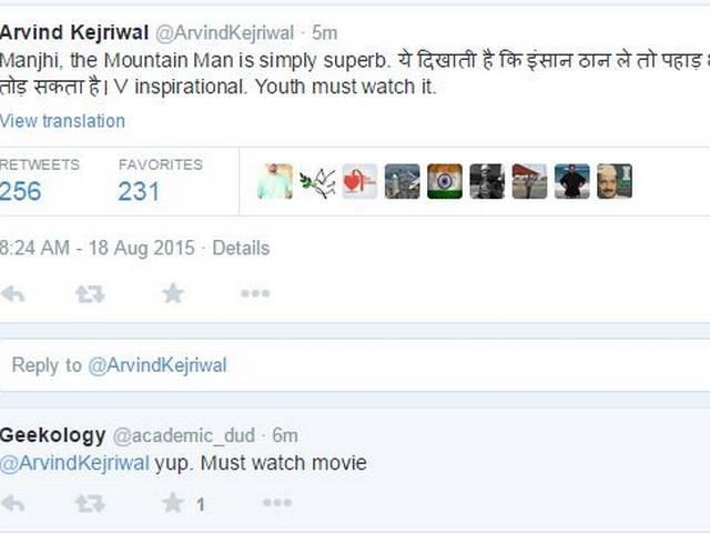 delhi cm kejriwal tells manjhi the mountain man a must watch