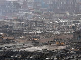 Jaguar Land Rover_damaged_China_Tianjin_Port_Explosion