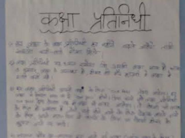 blog_on_indian_education_system