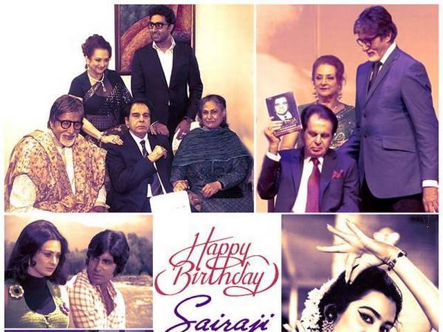 Amitabh bachchan tweet on saira banu birthday