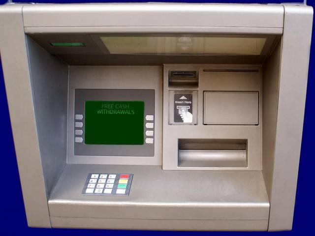 police_disclose_gangs_of_atm_thief