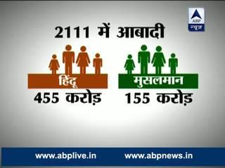 after 270 years muslims population wil be equal of hindus