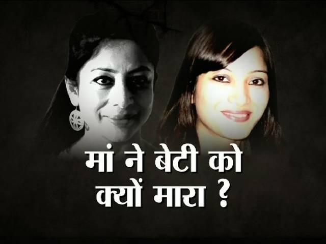murder mystery: Murder accused Indrani Mukerjea's ex husband arrested