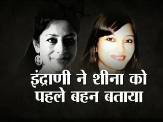 sheena bora murder: Indrani Mukerjea murdered daughter Sheena over her affair