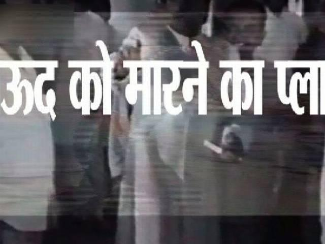 Mumbai Police foiled Ajit Doval's Operation Dawood