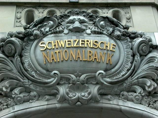 swiss bank do not maintain the privacy of account holder